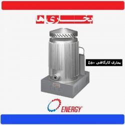 بخاری کارگاهی 50000 انرژی مدل 450