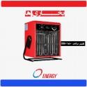 هیتر برقی 15000 انرژی مدل EHO150