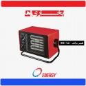 هیتر برقی 4500 انرژی مدل EH0045