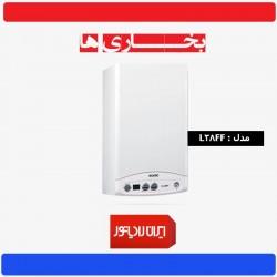 پکیج دیواری ایران رادیاتورمدل RL24FF