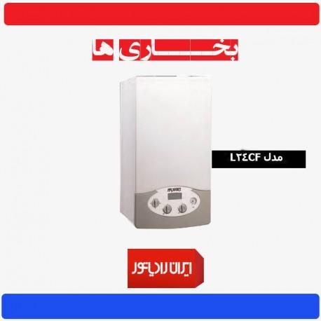 پکیج دیواری ایران رادیاتور مدل l24cf