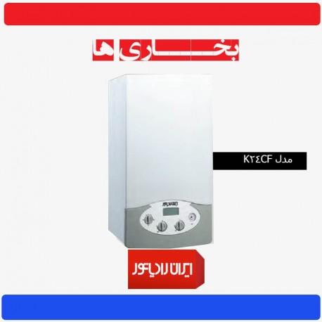 پکیج دیواری ایران رادیاتورمدل K24CF