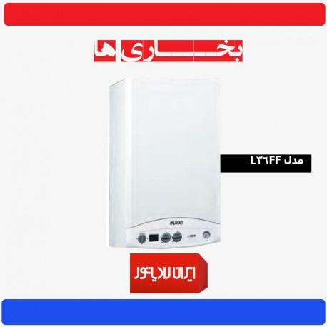 پکیج دیواری ایران رادیاتورمدل l36ff