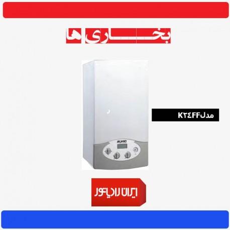 پکیج دیواری ایران رادیاتورمدل K24FF