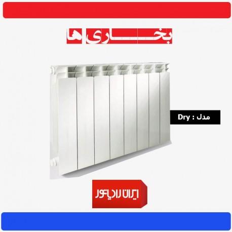 ایران رادیاتور مدل dry