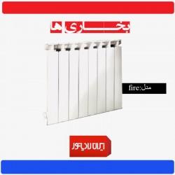 ایران رادیاتور مدل fire