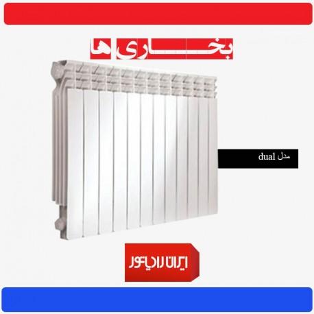 ایران رادیاتور مدل dual