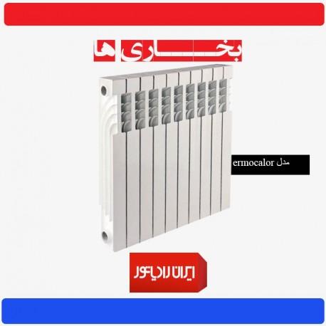ایران رادیاتور مدل termocalor