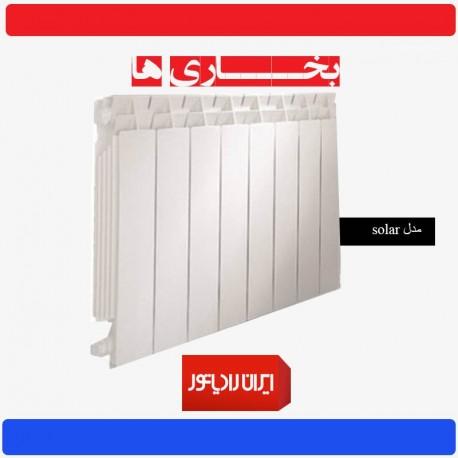 ایران رادیاتور مدل solar