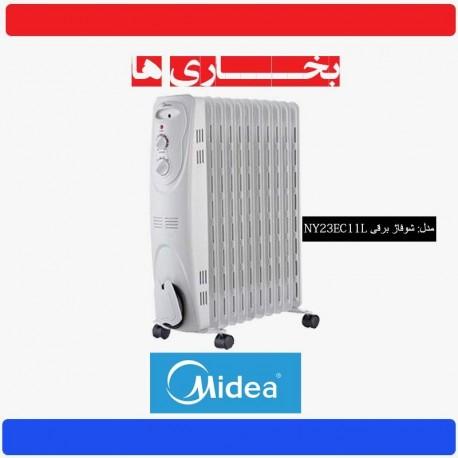 شوفاژ برقی میدیا مدل NY23EC-11L