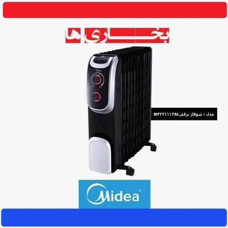 شوفاژ برقی میدیا مدل NY2311-13AL