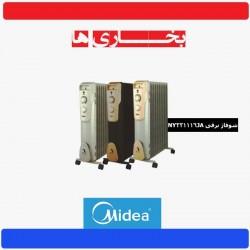 شوفاژ برقی میدیا مدل NY2311-16JA