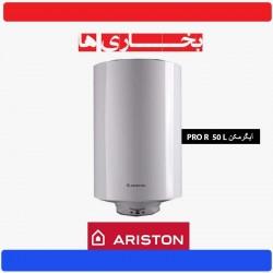 آبگرمکن برقی دیواری آریستون PRO R 50L