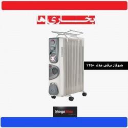 شوفاژ برقی مگامکس مدل MOH-1350