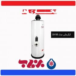 ابگرمکن گازسوز بارگلاتور داخلی ایستاده مدل 10-50