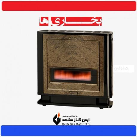 بخاری گازی ایمن گاز مشهد بیتا 14000