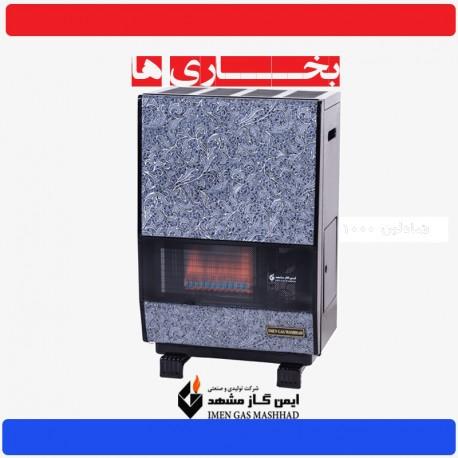 بخاری گازسوزایمن گاز مشهد مدل برین  6000