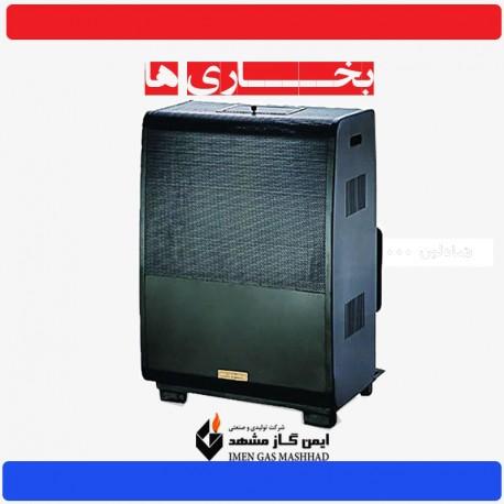 بخاری نفتی-ایمن گاز مشهد مدل بهسوز 11000