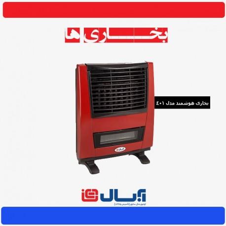 بخاری آبسال شعله آبی مدل 401