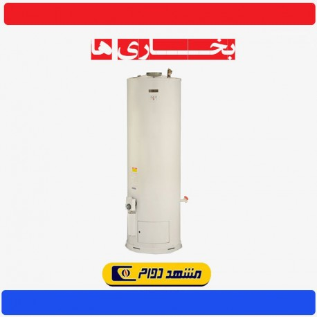 آبگرمکن گازسوز- مدل A آرمان (210 لیتری)