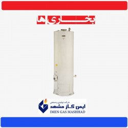 آبگرمکن گازسوزایمن گازمدل A آرمان (210 لیتری)