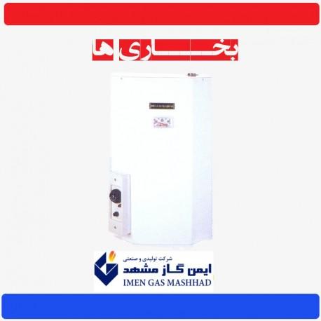 آبگرمکن برقی دیواری یخچالی ایمن گاز مشهد 10لیتری آرمین C