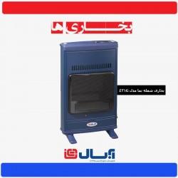 بخاری آبسال مدل هوشمند شعله آبی 431G