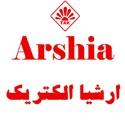 ارشیا الکتریک Arshia