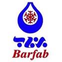 برفاب Barfab